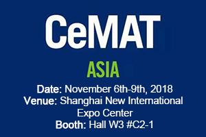 2018亚洲国际物流技术与运输系统展览会