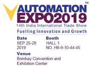 印度国际自动化展览会