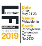 2019美国国际照明展