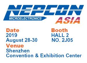 NEPCON ASIA 亚洲电子生产设备暨微电子工业展