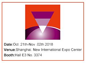 2018 慕尼黑上海分析生化展